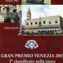 Gran Premio - Venezia